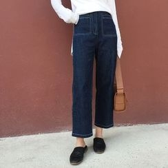forever fair - 直筒牛仔裤