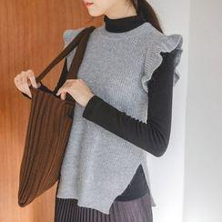 JUSTONE - Frilled Knit Vest