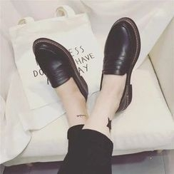 Charming Kicks - Block Heel Loafers