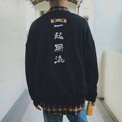 Rory Jerry - Embroidered Sweatshirt