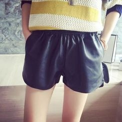 Champi - Faux Leather Shorts