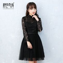 Fantasy Bride - Long-Sleeve Lace Cocktail Dress