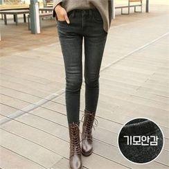 PINKSISLY - Brushed Fleece Lined Skinny Pants