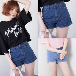 CosmoCorner - High Waist Denim Shorts