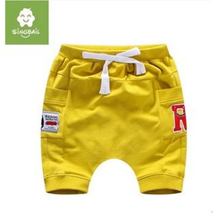 Endymion - Kids Applique Cropped Pants
