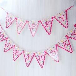 Mulin Arts & Crafts - Birthday Bunting