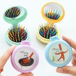 YouBuy - 梳子及鏡子便携盒
