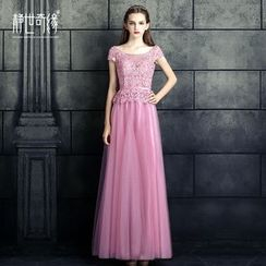 Fantasy Bride - Embellished Cap Sleeve A-Line Evening Gown