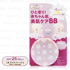 ettusais - BB Mineral Compact with Puff SPF 25 PA++ (#Light Beige)