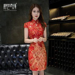 Fantasy Bride - Embroidered Cap Sleeve Wedding Qipao