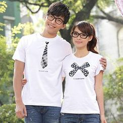 Porspor - Print Couple T-Shirt