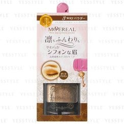 Naris Up - Modereal 3 Way Powder (#02 Dark Brown)