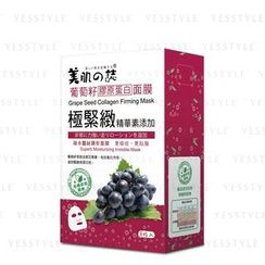 BeautyMate - Grape Seed Collagen Firming Mask