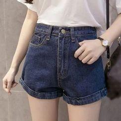 Color7 - Cuffed Denim Shorts