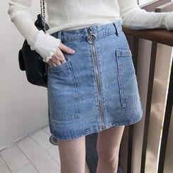 Lemon Bliss - Pocketed Zip Front Denim Skirt