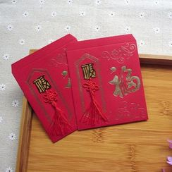 Lucky Cat - Chines Knot Red Envelope 2pcs