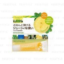 BCL - Anuenue Chargefull Lip Gel (Lemon)