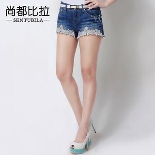 Sentubila - Lace-Hem Distressed Denim Shorts