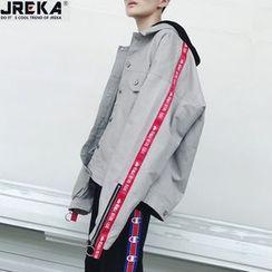 Jacka - Loose-Fit Light Jacket