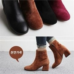 Reneve - Chunky-Heel Genuine-Leather Ankle Boots