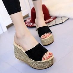 Sofree - Platform Slide Sandals
