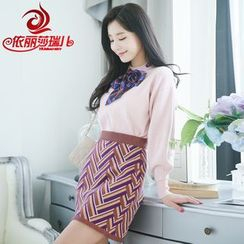 Elisa Rachel - Set: Bow Accent Sweater + Patterned Midi Knit Skirt