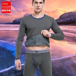 Veni Masee - Home Clothing Set: Fleece-Lined Top + Tights