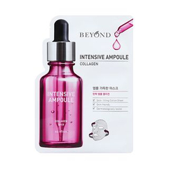 BEYOND - Intensive Ampoule Mask (Collagen) 22ml
