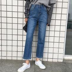 Dute - Fray Hem Straight Cut Jeans