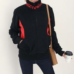 DANI LOVE - Contrast-Trim Zip-Up Jacket