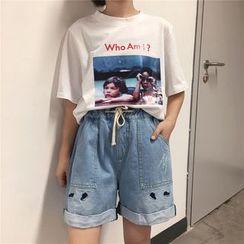 Cattie - Embroidered Wide Leg Denim Shorts