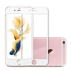 QUINTEX - iPhone 6 / 6 Plus鋼化保護手機套