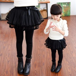 Pegasus - Kids Pleated Skirt