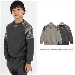 URAVI - Kids Camouflage Sweatshirt