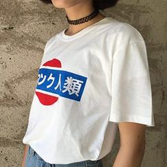 Melon Juice - 印花T恤
