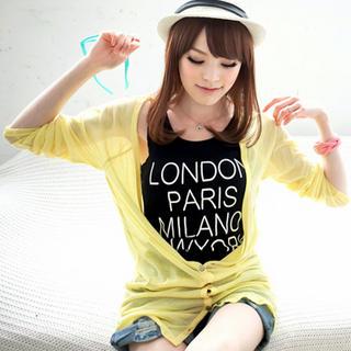 Tokyo Fashion - Long Cardigan
