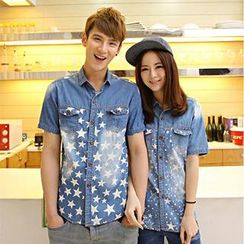 Gurun Vani - Star Print Denim Couple Shirt