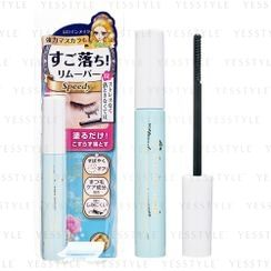 ISEHAN - Kiss Me Heroine Make Speedy Mascara Remover
