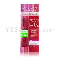 Shiseido 资生堂 - 明眸抗皱精华素