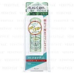 Deonatulle - Medicated Soft Stone W Deodorant (Color Control)