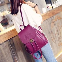miim - Letter Embossed Faux Leather Backpack