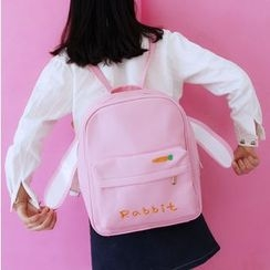 Bolso - Faux Leather Backpack