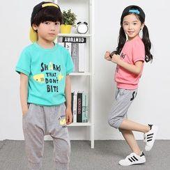 Smart Kids - Kids Set: Printed Short-Sleeve T-shirt + Sweatpants