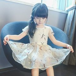 Lemony dudu - Kids Short-Sleeve Floral Dress