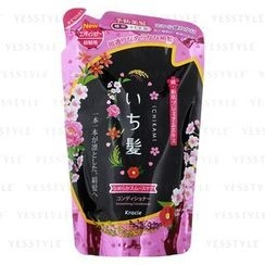 Kracie - ICHIKAMI Smoothing Hair Conditioner (Refill)