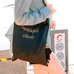 chuu - Lettering-Embroidered Satin Shopper Bag