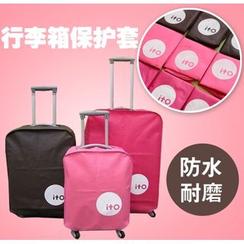 Class 302 - 行李箱保護套