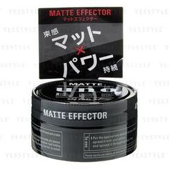 Shiseido 资生堂 - UNO Matte Effector 定型发蜡 (特强)