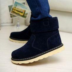 Rizmond - Fleece Lined Short Boots