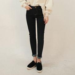 Vintage Vender - Stitched Skinny Jeans